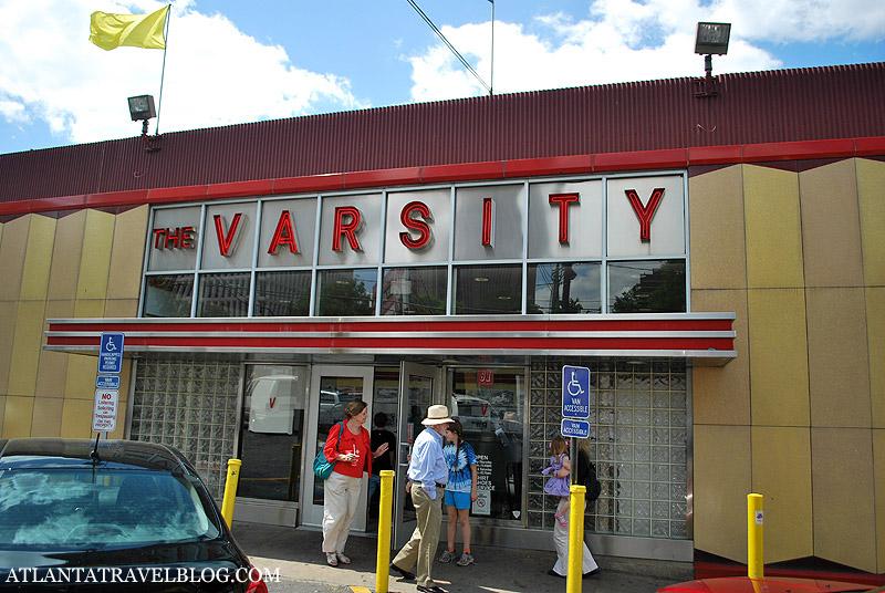 The Varsity: знаменитый ресторан