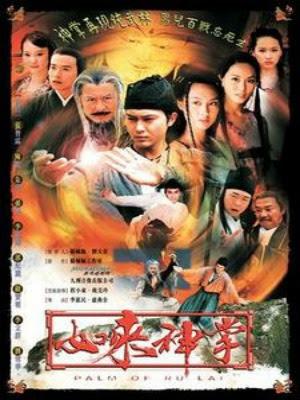 Như Lai Thần Chưởng - Palm Of Ru Lai