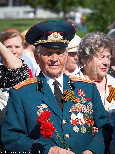 Донецк. 9 мая. День Победы. 68-годовщина