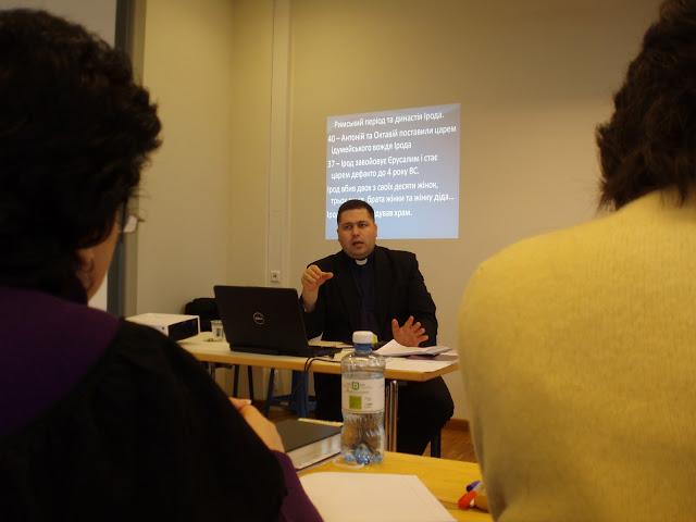 Лекции по Новому Завету в Одессе