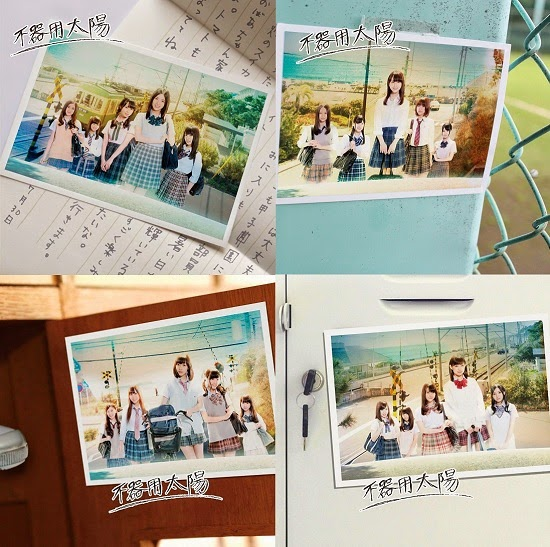 (DVDISO) SKE48 – 不器用太陽 Bukiyou Taiyou