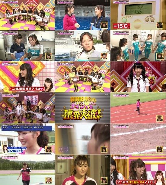 (TV-Variety)(720p) NMB48のナイショで限界突破! ep06 140924