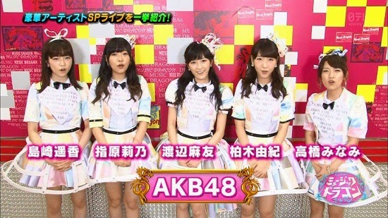 (TV-Music)(1080i) AKB48 Part (Music Dragon) 140829