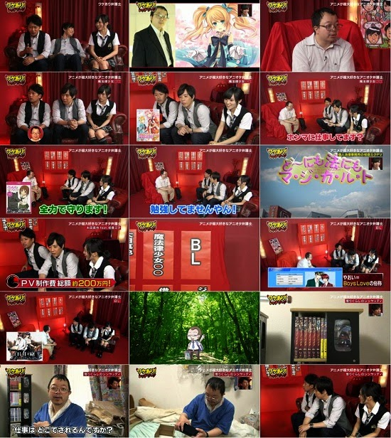 (TV-Variety)(720p) 山本彩 – ワケあり!レッドゾーン 141009
