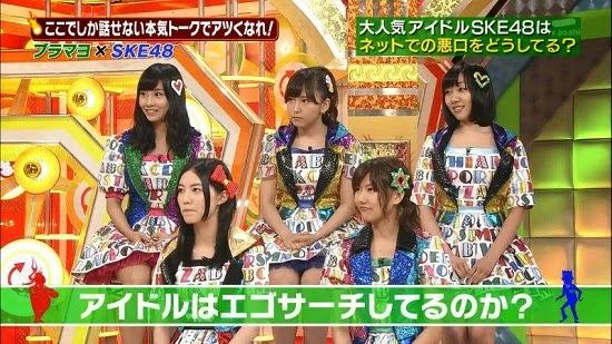 (TV-Variety)(720p) SKE48 – ブラマヨとゆかいな仲間たちアツアツっ! 140809
