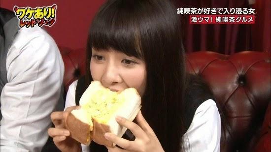 (TV-Variety)(720p) 山田菜々– ワケあり!レッドゾーン 140814