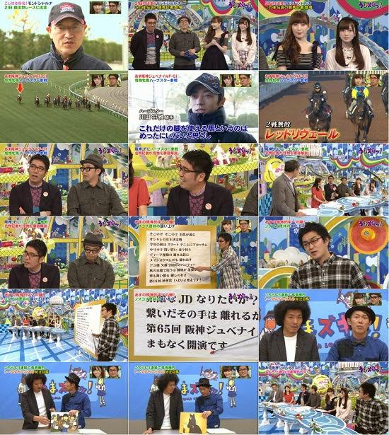 (TV-Variety)(720p) 小嶋陽菜,白石麻衣 – うまズキッ! 131207 (Download)