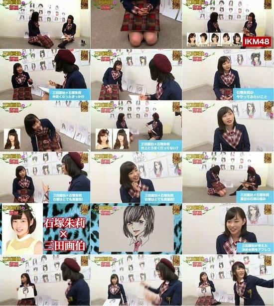 (TV-Variety)(720p) YNN [NMB48チャンネル] 三田画伯の部屋 #17 石塚朱莉 140812