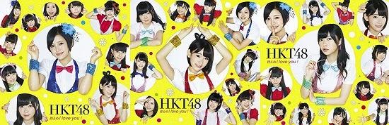 (DVDISO) HKT48 – 控えめI love you !