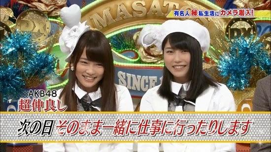 (TV-Variety)(720p) 川栄李奈 横山由依 – ダウンタウンDX 140731