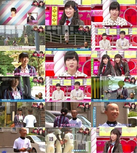 (TV-Variety)(720p) 恋愛総選挙 ep19 140806