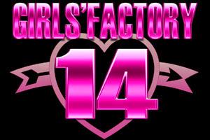 [TV-Music](720p) GIRLS' FACTORY – GIRLS' FACTORY 14 DAY1 & DAY2 (FujiTV NEXT) [2014.08.19]