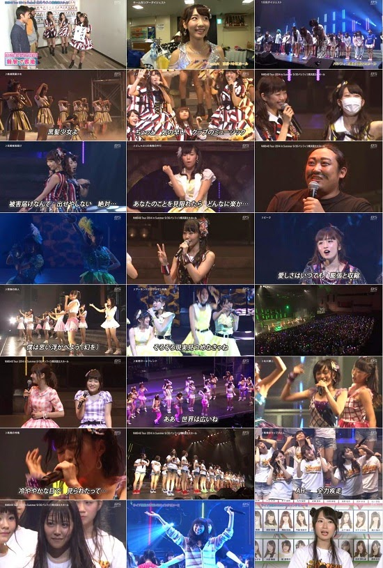 (TV-Music)(1080i) NMB48 Tour 2014 in Summer 9/30パシフィコ横浜国立大ホール 141012
