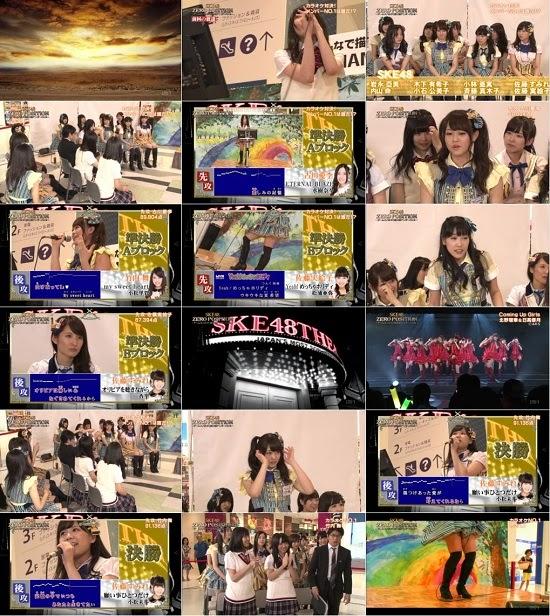 (TV-Variety)(720p) SKE48 ZERO POSITION~チームスパルタ!能力別アンダーバトル~ ep03 141101