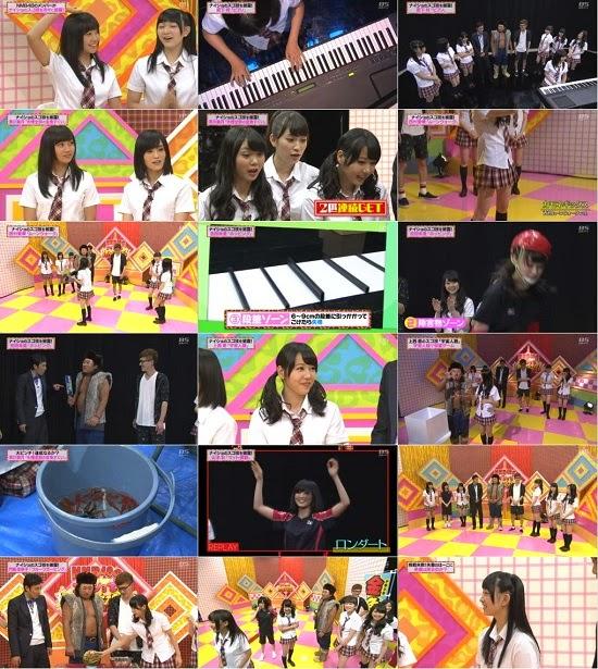 (TV-Variety)(720p) NMB48のナイショで限界突破! ep05 140827