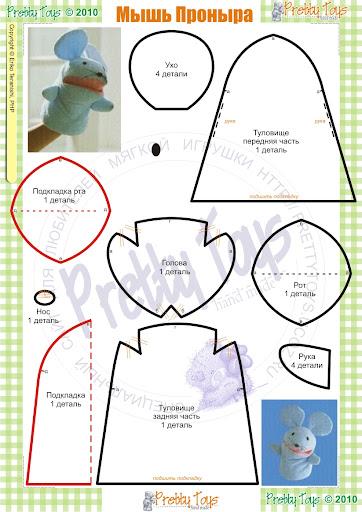 Как сшить куклу на руку для кукольного театра своими руками выкройки