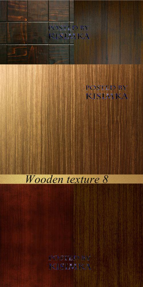 Stock Photo: Wooden texture 8