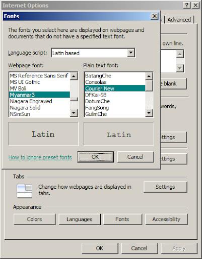 https://lh6.googleusercontent.com/_I9cYu-JeR7k/TZZn3qBR7RI/AAAAAAAAAMI/gjGzQy4fdMM/s512/IE_Change_font_Unicode.png