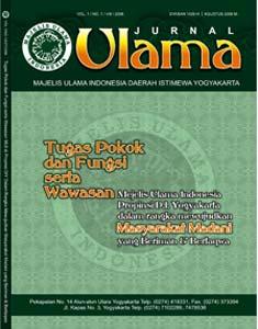 Jurnal Ulama edisi pertama