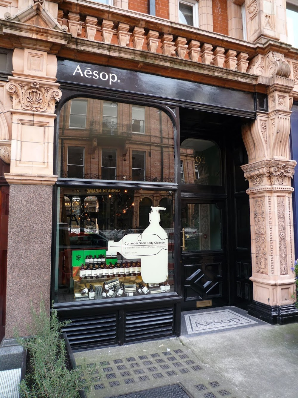 Photos of Aesop Store on Mount Street