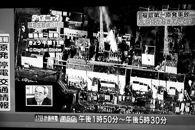 Shinjuku Mad - Error: Document not found 10