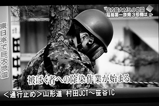 Shinjuku Mad - Error: Document not found 11