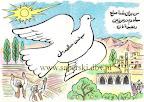 Mudżahedińskie ulotki propagandowe, Afganistan 1979-1989,Mujahideen