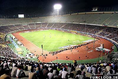 ورزشگاه آزادی تهران