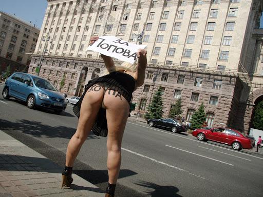 foto-ukrainskih-potaskuh