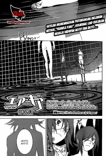 Air Gear 304 Page 01