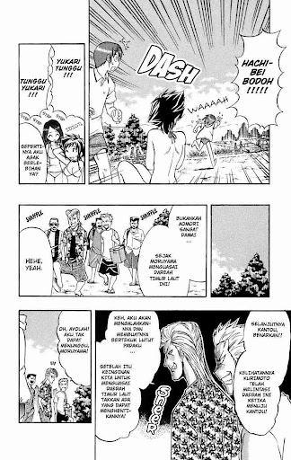 Ai Kora page 11