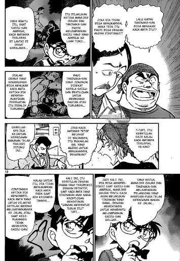 Detective Conan 767 Page 13