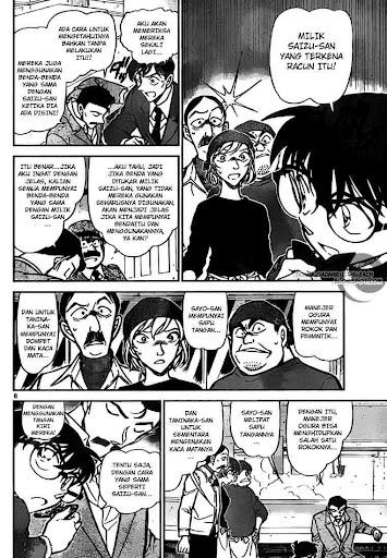 Detective Conan 767 Page 7