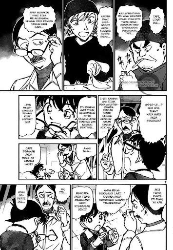 Detective Conan 767 Page 8