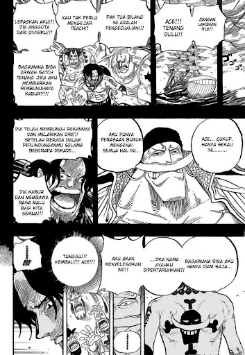 One Piece 552 page 13