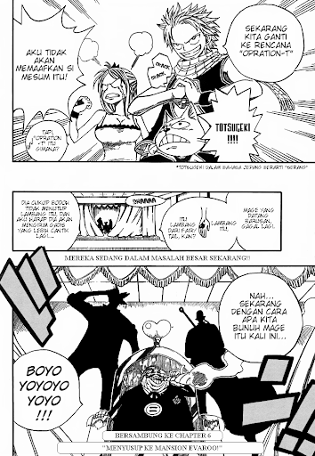 Fairy Tail page 20