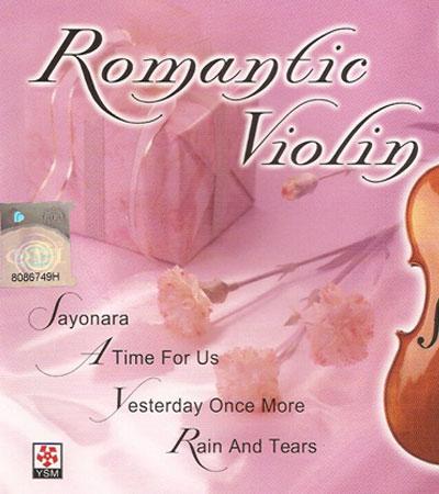 Жанр: Instrumental, Violin.  0. 112.
