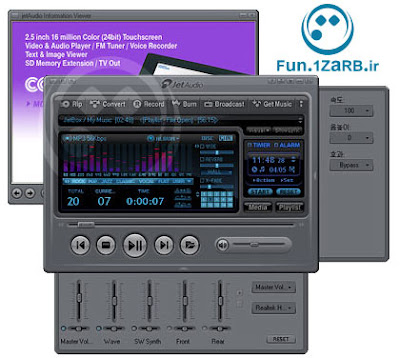 دانلود نرم افزار پخش فایل های مالتی مدیا jetAudio 8.0.11
