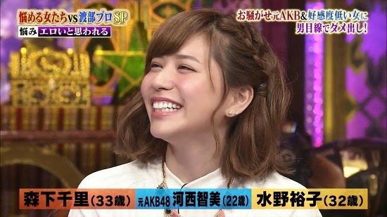 (TV-Variety)(720p) 河西智美 – 今夜くらべてみました 140909