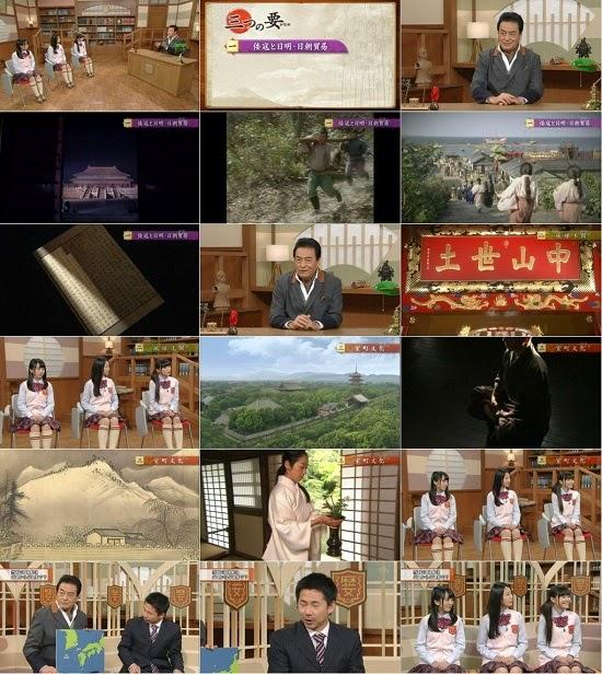 (TV-Variety)(720p) AKB48 – NHK高校講座 日本史「室町時代の交易と文化」 140725