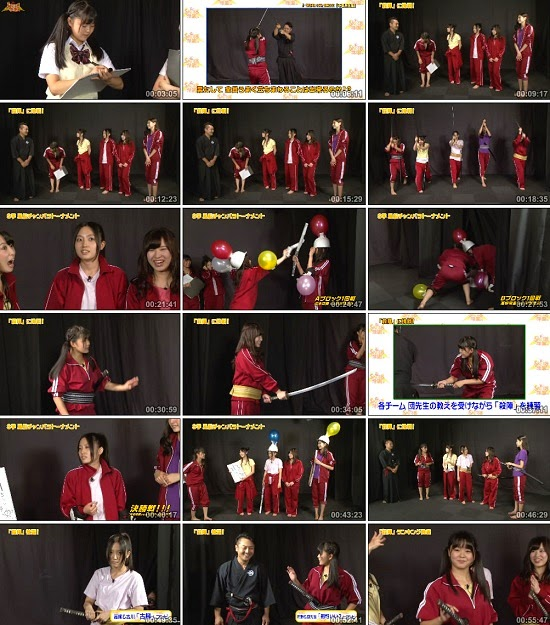 (TV-Variety)(1080i) SKE48学園 GAKUEN ep60 140913