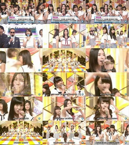 (TV-Music)(1080i) SKE48 – 不器用太陽 Bukiyou Taiyou (Music Station) 140808