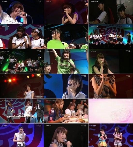 (TV-Variety)(720p) AKB48グループ 夏祭り Vol.2 141102