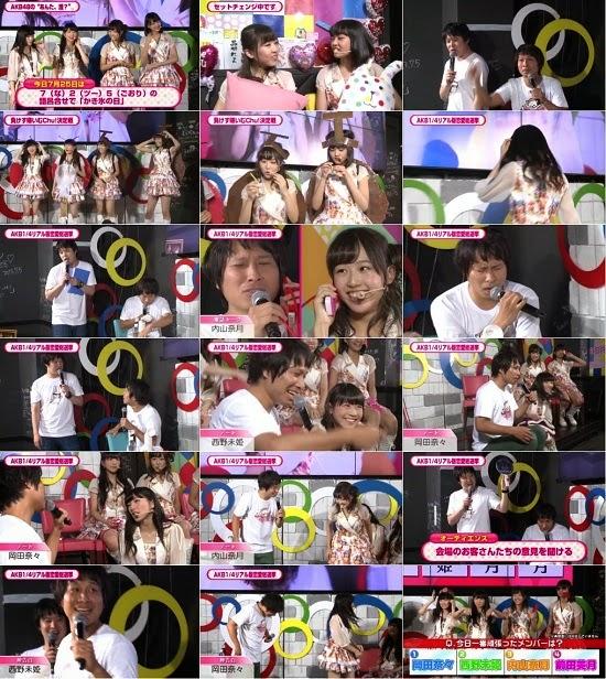 (TV-Variety)(720p) AKB48のあんた、誰? AKB48 no Anta, Dare? 140725