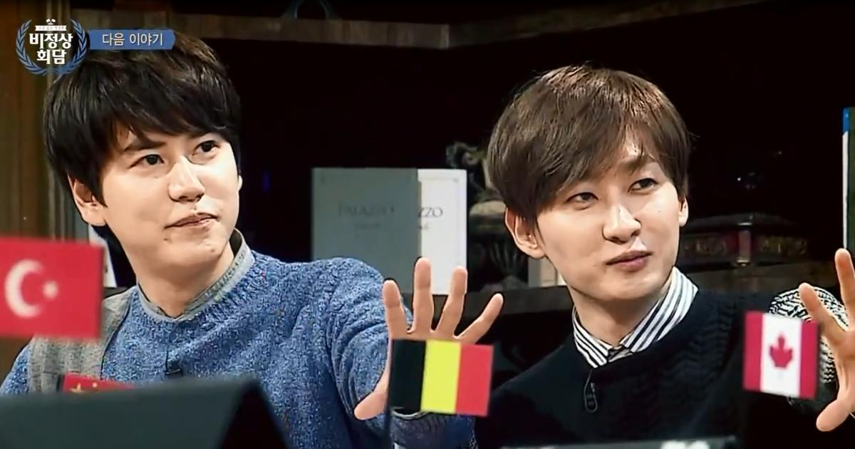 korean drama marriage not dating eng sub