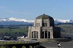 Historical Place «Vista House», reviews and photos, 40700 Historic Columbia River Hwy, Corbett, OR 97019, USA