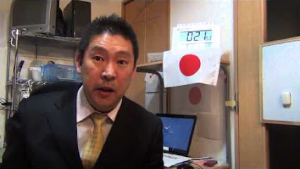 立花孝志 - Google+検索 画像 マップ Play YouTube ニュース Gmail