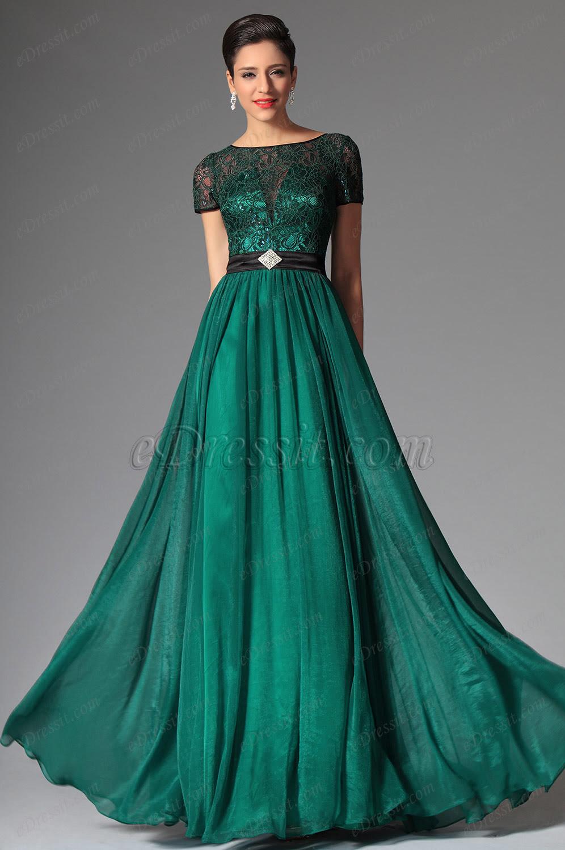 Платья вечерние длинные