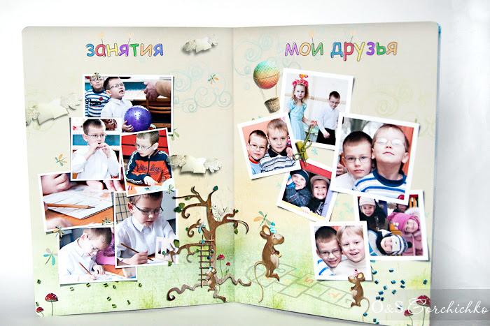 Выпускной альбом в детский сад своими руками