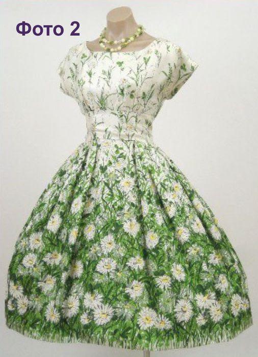Платье татьянка для девочки своими руками